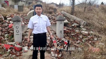 2021易风最新杨公风水实战考察(二)