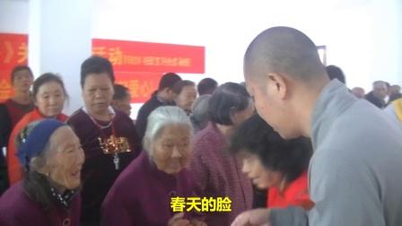 佛教歌曲(吉祥)于都县《冬日暖阳》禾丰敬老院关爱活动