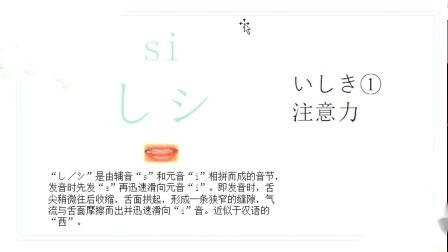 日语学习标准日本语,五十音图速记萌新必学