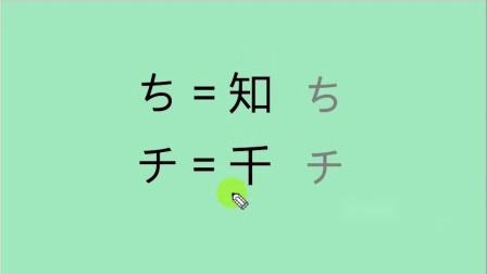 日语五十音手写体,日语五十音图软件新手入门