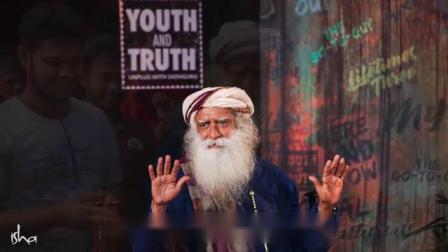 Isha瑜伽-萨古鲁:化污泥为养分,让困境成为可能性