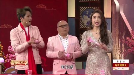 2021-03-14  粤韵风华