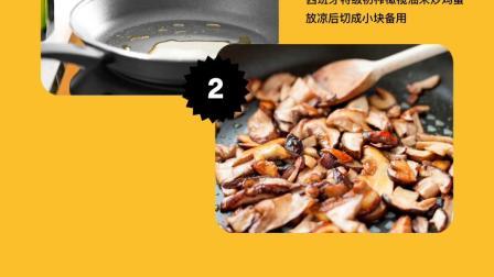 特级初榨橄榄油豆腐蘑菇汤