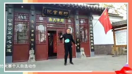 2021河南省迎春线上大赛 洛阳李香芝