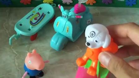 乔治拿来三个玩具车,萌鸡小队和汪汪队都借去玩,很快就还回来了