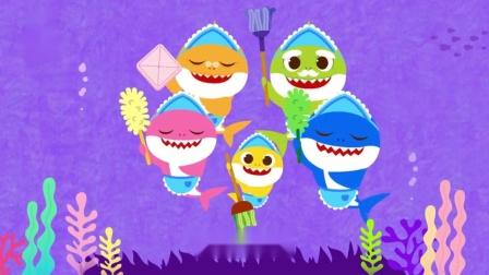 #碰碰狐#认识海洋朋友-清洁大海时间到了,一起动起来吧!