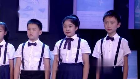 《献给爸爸妈妈的歌》他们心怀感恩之心,弘扬中华民族传统美德
