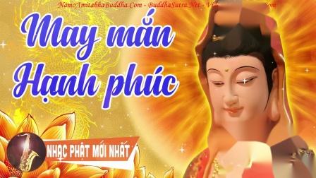 Nghe Để Phật Quan Âm Che Chở  LK Lạy Phật Quan Âm, Phật Là Ánh Từ Quang