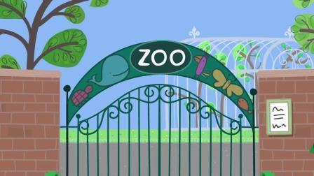 小猪佩奇:动物园园长是狮子,羚羊夫人吓一跳,以为肉食动物逃跑