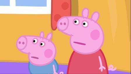 小猪佩奇:爸爸开车去朋友家,却没有看到房子,他们竟然住在这里