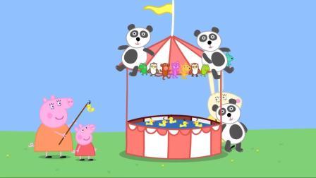 小猪佩奇:猪妈妈不简单,游戏项目她全都会,奖项拿到手软