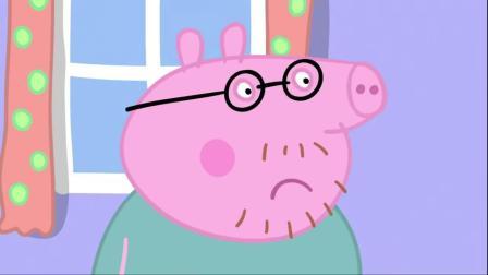 小猪佩奇:猪爸动手能力真强,给佩奇做的书架,变成了玩具滑梯!