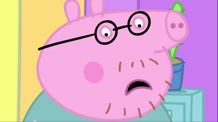 小猪佩奇:猪爸爸修电脑,修着修着玩起了快乐小鸡游戏,童心未泯
