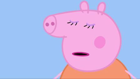 小猪佩奇:自行车比赛开始啦,佩奇最后一个到达,你是真的笨