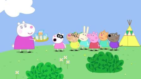 小猪佩奇:苏西把秘密任务说出去了,被大家发现后,害羞脸红了!