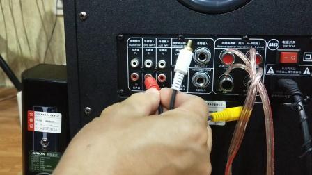 S66音响套装+SQ-8 19寸一体机接线视频