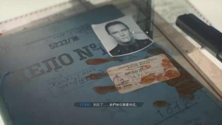 使命召唤17 黑色行动5 冷战【2】中文流程通关(PS5 XSX PS4 XO)
