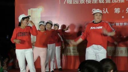 广西平南大安:广场舞一