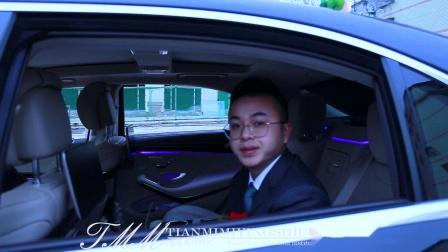 甜蜜蜜婚礼2020年腊月18 刘 宏&曾小梅 喜结良缘 婚礼花絮