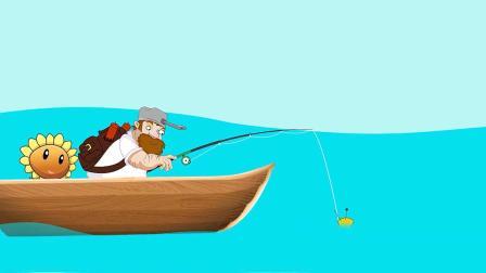 大叔和向日葵一起在海上钓鱼!