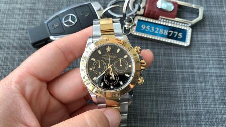 大v腕表 迪通拿改装116503正品三件套包金腕表!迪通拿正品三件套