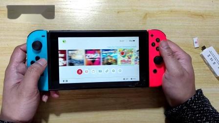 小亮电玩 任天堂SWITCH大气层双系统使用和安装游戏教程2021新版