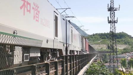 20200727 101302 阳安线HXD2货列通过宁强站