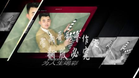 中国婚礼知名主持人福东 宣传片 雷雨哥作品