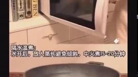泥疗膏加热敷用操作教学(3)