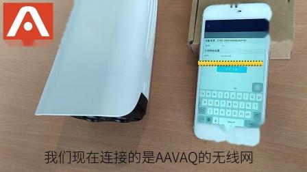 如何快速的将苹果iphone和AAVAQ 锐玛电机的APPLink连接