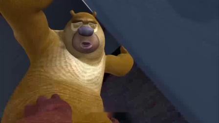 熊大熊二没有按照光头强说的做,照样拿下了拼图,光头强傻眼了!