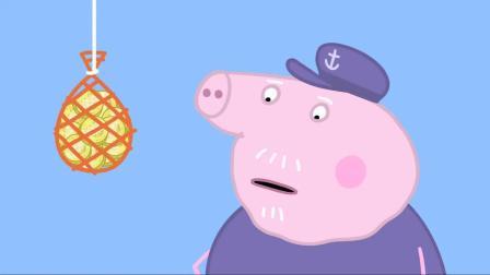 小猪佩奇:狗爷爷太厉害了,收了这么多小弟,大家要去找宝藏啦
