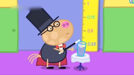 小猪佩奇:老师有个才艺,就是弹吉他,让学生好生羡慕!