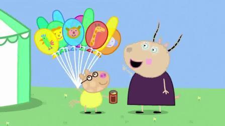小猪佩奇:羚羊夫人小富婆,孩子们赚的钱,都在这里了