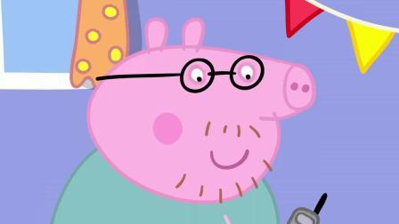 小猪佩奇:羚羊夫人要去度假,大家以为她不回来了,为她办派对!
