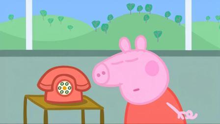 小猪佩奇:妈妈特意打扮一番,却遭猪爸爸白眼,两人互相怼了起来.