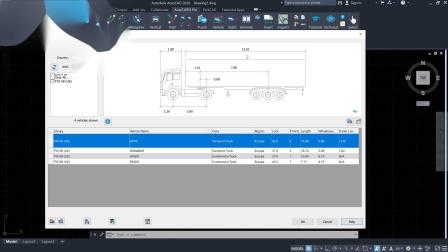 15_AutoTURN系列教程--轮距的自定义