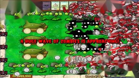 99加特林豌豆棒子大炮对999巨型植物对僵尸