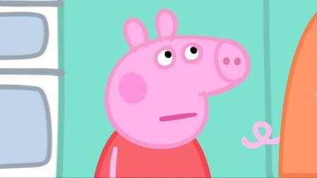 小猪佩奇:猪爸球服变粉了,还以为是猪妈裙子呢,真是太搞笑了!