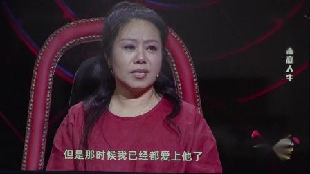 谢谢你来了《用爱赢人生》重庆卫视