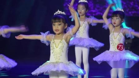 """江西省""""追梦少年""""少儿舞蹈大赛《指尖芭蕾》---豆蔻舞蹈学校"""
