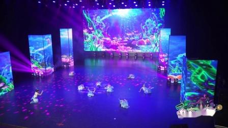 """江西省""""追梦少年""""少儿舞蹈大赛《鱼儿欢歌》---豆蔻舞蹈学校"""