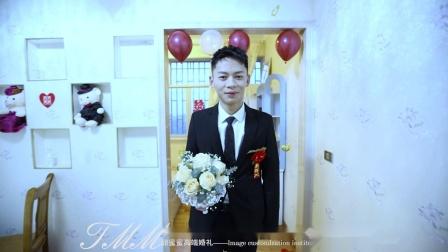拔山甜蜜蜜婚礼2020年腊月22 王权兵&李 欢 喜结良缘 婚礼花絮