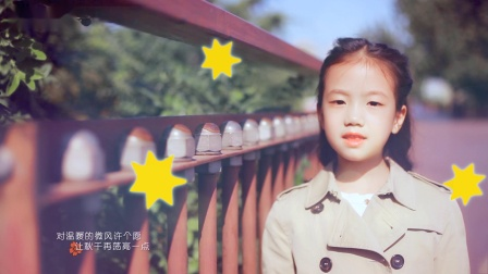 香港国际星艺人 徐文赫《许愿》MV