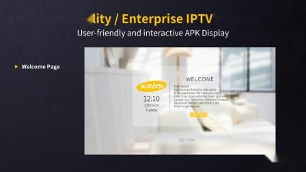 iView IPTV系统介绍