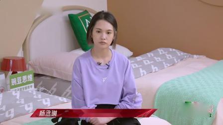 杨丞琳给年龄大的都喊姐,唯独直呼柏芝的名字