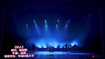 """在同一届中国舞蹈""""荷花奖""""大赛上一次性入围五个作品是种什么体验?"""