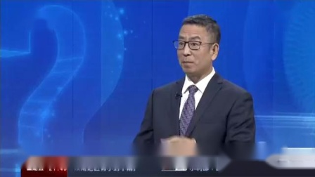 白岩松对话陈戌源,上港改名争议!