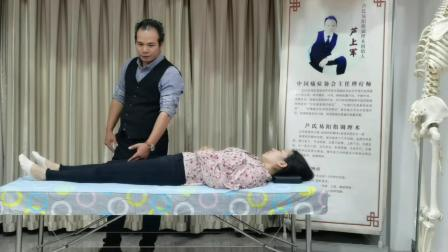 膝关节积液-柔性正骨培训手法复位
