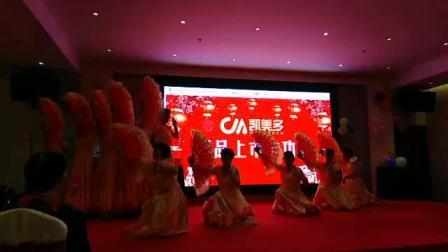 中华民族伟大复兴中国梦舞蹈